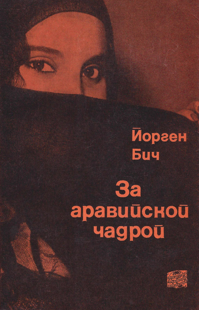 derzha-devchonku-za-uzenkie-bedra-natyanul-na-svoy